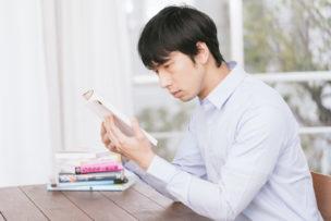 中小企業診断士の二次試験に必要な読む力とは