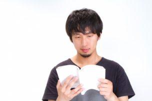 中小企業診断士の二次試験に必要な読む力