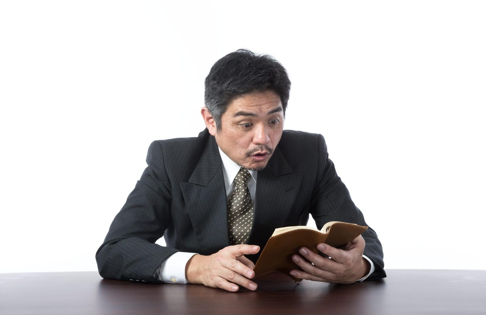 中小企業診断士|独学におすすめ勉強スケジュール〔一次合格者〕