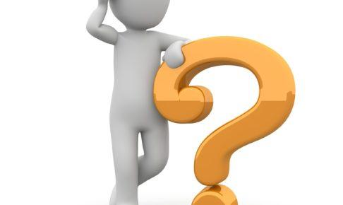 中小企業診断士の二次試験〔過去問:H25組織・人事〕設問の解説