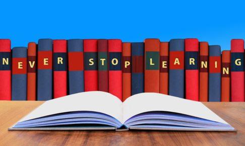 中小企業診断士の勉強が捗るおすすめの問題集を厳選ピックアップ