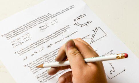 中小企業診断士の模試(模擬試験)の復習法【これだけやればOK】