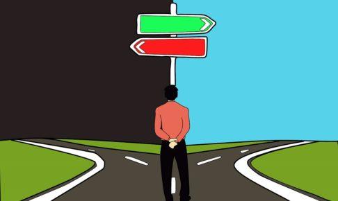 【徹底比較】診断士ゼミナール(レボ)VS通勤講座はどっちがいい?
